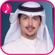 Shailat Malik Al - Anzi and Majid Al - Raslani by app music