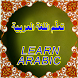 Learn to Speak Arabic by Neo Entertainment World
