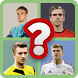 Guess The Football Player - The Football Quiz Game by EMIG