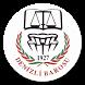 Denizli Barosu by Deytek Bilişim Ltd.