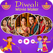Diwali Photo Video Maker With Music by App Bank Studio