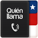 Quien Llama - Who is Calling by Mobocity
