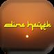 Dina Hayek Best Songs