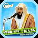 Murottal Abdurrahman Al Ausy by BookDev