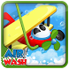 Airplane Simulator Paint Wash by Gkids