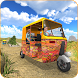 Uphill Offroad Tuk Tuk Rickshaw Hill Climb Driver by Impossible Survival Studios :New free Games Sim 3D