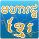 MRK NEWS by Metkhmer