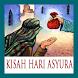 KISAH HARI ASYURA