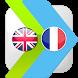 Lua Lua - Learn French