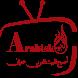 arabisktv iptv by ArabiskTv