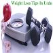 Weight Loss Tips In Urdu by vikalp soft