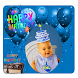 Birth Day Photo Frames by Apps Hunt