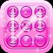 Pink Emoji Lock Screen Pattern by Cutify My Mobile