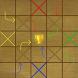 Ashta Chamma (Board Game) by krrida.com