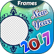 New Year Photo Frames 2017 by Expert Games