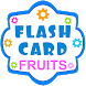 English Flash Cards - Fruits by Magicbox Publication