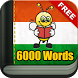 Learn Hungarian - 6,000 Words by Fun Easy Learn