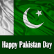 Pakistan Day Greetings Messages and Images by Messages Greetings Wishes