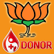 BJYM Kutch E - Blood by Shreesoftech