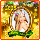 New Year Photo Frame 2018 by Sunny See Moon