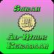 Surah Al Mulk Lengkap by TrueNextDev