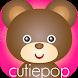 CutiePop 【Match 3 Game】 by Koji Yoshioka