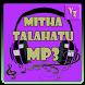 Cinta Menangis Mitha Talahatu Beta Su Lalah Mp3
