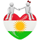Kurds and Kurdistan - DostaMin by Allan Mohammed