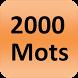 2000 كلمة فرنسية أكثر استعمالا by www.turkishandroid.com