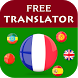 French Translator by TTMA Apps