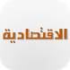 Al Eqtisadiah (Tablet) by Saudi Research and Publishing Company