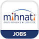 Mihnati Job Search by Mihnati.com