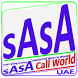 sAsA Call World UAE by Mobile Sport