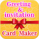 Greeting/invitation Card Maker by Tech Logix