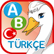 Türk alfabesi - Türkçe Alfabe by Trigonom sh.p.k.
