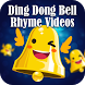 Ding Dong Bell Rhyme Videos by Rhymes Garden