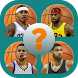 Guess the Basketball Player by CO2 Apps