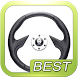 Car horn car honk sound by Popular App HD
