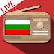 Radio Bulgaria Live Station FM | Bulgarian Radios by Radio Live Fm Music Online