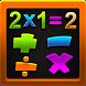Math Book Table Free by pixwiz