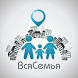 Вся семья - семейный локатор by Mobilis in Mobile