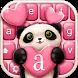 Sweet Love Keyboard Themes by BEAUTY LINX
