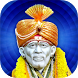 Shirdi Sai Bhajans Vol 02 by Abirami Digital