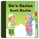Kumpulan Doa Anak Muslim by ABC Education Studio
