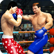 World Tag Team Super Punch Boxing Star Champion 3D by Fighting Arena