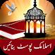 Islamic Post Maker by godwit studios