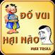 Đố Vui Hại Não - Max Troll by OU Games VN