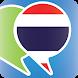 Learn Thai Phrasebook by L-Lingo | VocLab