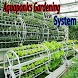 Aquaponics Gardening System Ideas by luckyndroid