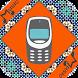 رنات 3310 نغمات بدون انترنت by رنات و نغمات بدون انترنت Naghamat ranat hatif